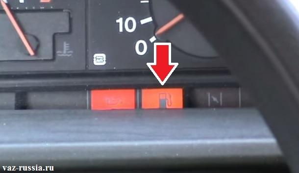 А на этом фото указан индикатор который сообщает об окончания топлива в баке