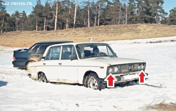 Стрелками указаны наружные фары автомобиля