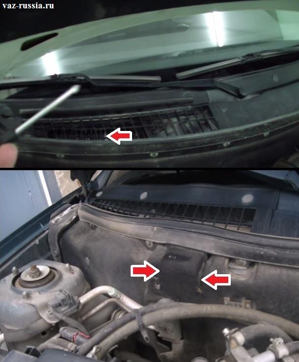 На обоих фотографиях показано местонахождение салонного фильтра на автомобиле с кондиционером (Нижнее фото) и без (Верхнее фото)