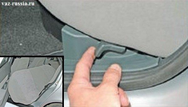 Защёлка благодаря которой подушка заднего сиденья плотно сидит на своём месте