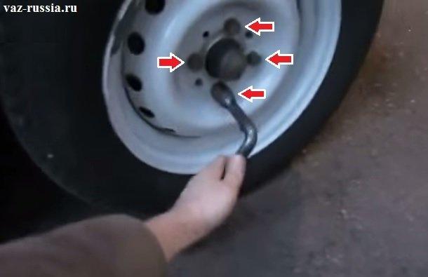 Ослабление четырёх болтов крепящих колесо к автомобилю