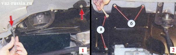 Отворачивание всех болтов крепления брызговика и его снятие