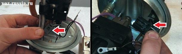 Отсоединение колодок проводов от кронштейна и от электродвигателя бензонасоса