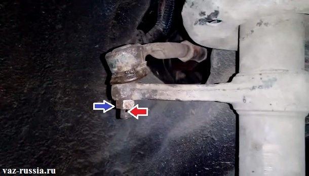 Гайка крепления наконечника рулевой тяги указана синей стрелкой, а красной показано место куда вставляется шплинт благодаря которому гайка крепления наконечника не выворачивается