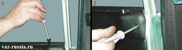 Выворачивание кнопки которая блокирует двери и отворачивание винта который крепит в передней части подоконную накладку