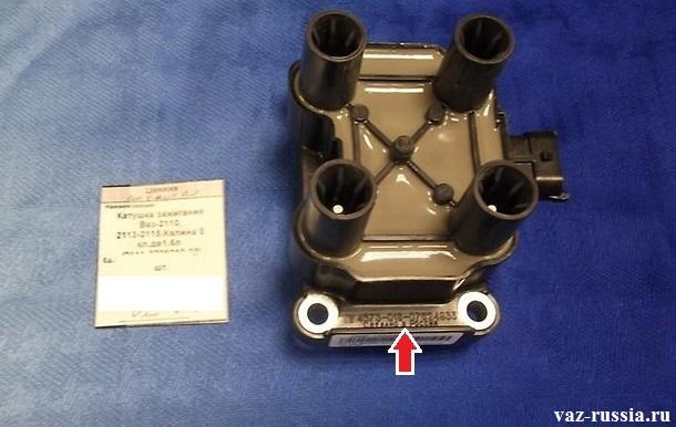 Стрелкой указана маркировка нанесённая на модуле