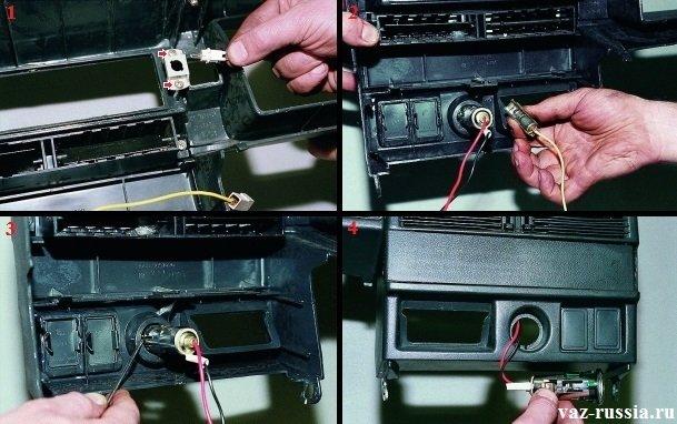 Вынимание лампы аварийной сигнализации и вынимание прикуривателя из щитка