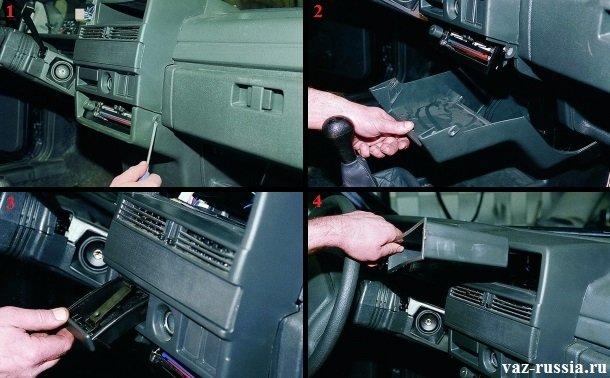 Выворачивание нижних винтов крепления накладки и её снятие, а так же снятие пепельницы и ящика в котором магнитофон находится