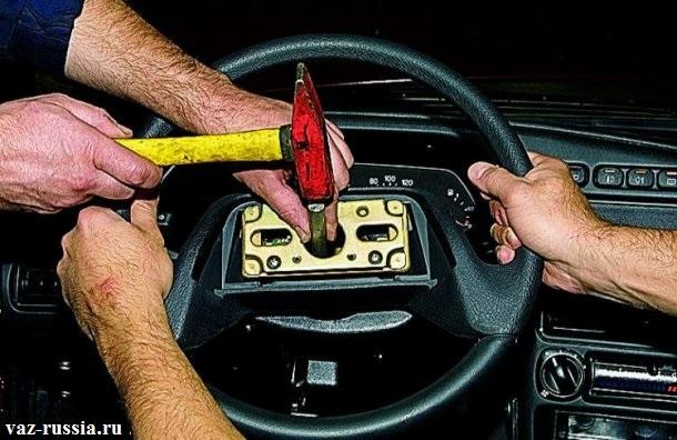 Ударения при помощи молотка и выколотки из мягкого металла, по торцу рулевого вала чтобы рулевое колесо снялось с автомобиля