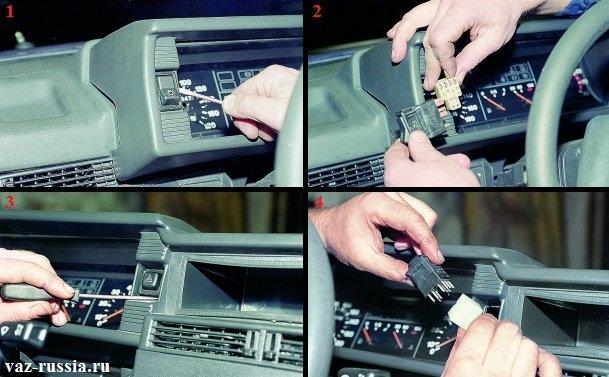 Вынимание переключателей из щитка панели и их разъединение с колодками проводов