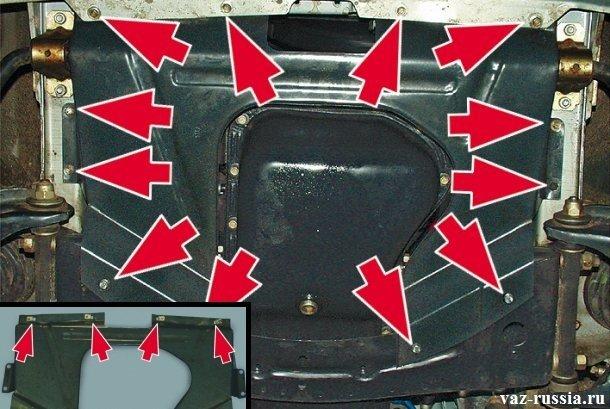 Все винты которые крепят защиту картера и пластмассовые держатели