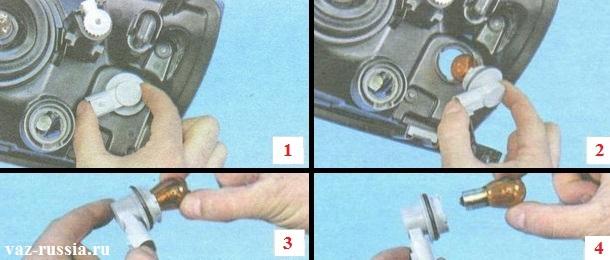 Снятие лампы указателя поворота и извлечение её из патрона посредством проворачивания против часовой стрелки
