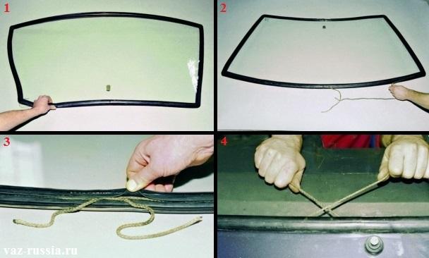 Установка нового лобового стекла на автомобиль, при помощи помощника и верёвки
