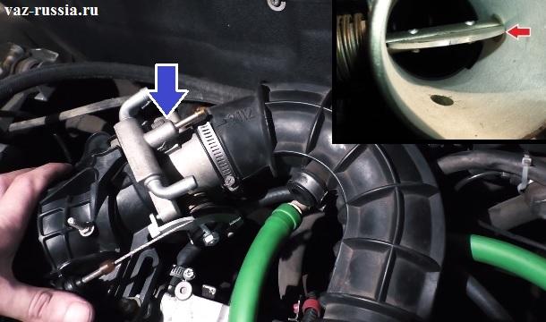 Стрелкой указан дроссельный узел и на маленьком фото показана дроссельная заслонка