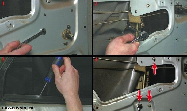 Откручивание всех гаек и болтов которые крепят стеклоподъёмник к задней двери автомобиля