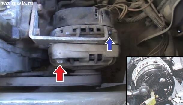 Две гайки крепления генератора и регулировочный болт указан синей стрелкой, за счёт которого натяжение ремня и происходит