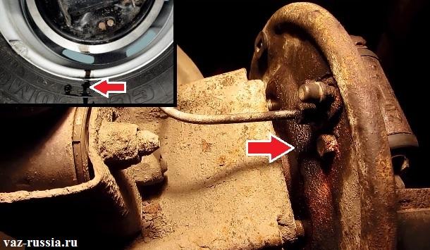 Возможные места подтёков тормозной жидкости показаны на фотографиях