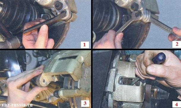 Выпрямление уголка стопорной шайбы и выворачивание болта направляющего пальца, а так же поднятие скобы суппорта и утапливание поршня при помощи старой колодки