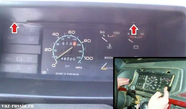 Выкручивание двух винтов и снятие щитка с комбинации приборов, а так же нажимание на боковые защёлки и полное снятие комбинации с автомобиля
