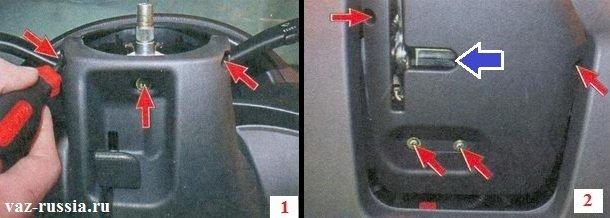 Выворачивание винтов крепления облицовки рулевого вала и её снятие