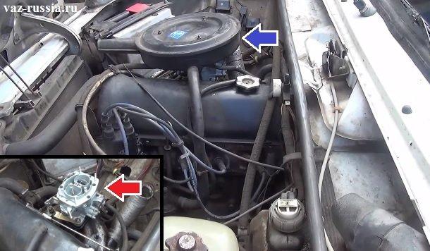 Местонахождение карбюратора в двигателе автомобиля