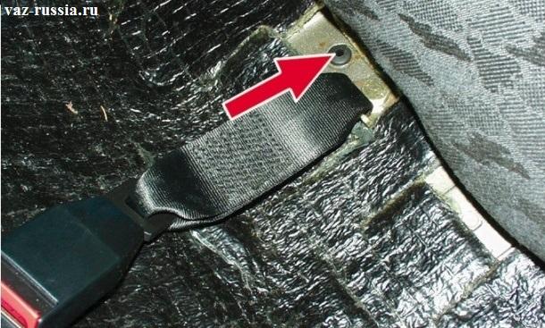 На фото стрелкой изображено место, где когда то был установлен замок ремня