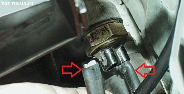 Стрелками указаны два провода, которые должны быть подсоединены к датчику