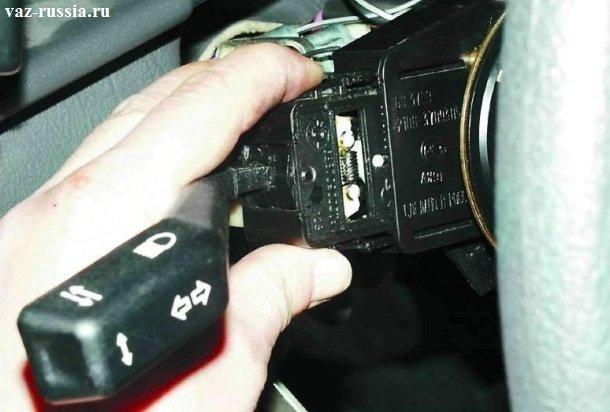 Извлечение переключателя поворота из отверстия в котором он установлен