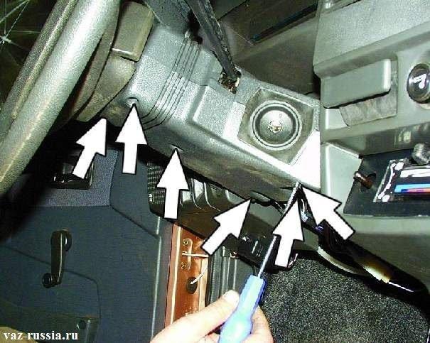 Стрелками показаны винты которые крепят кожух рулевой колонки, их ещё нужно отвернуть