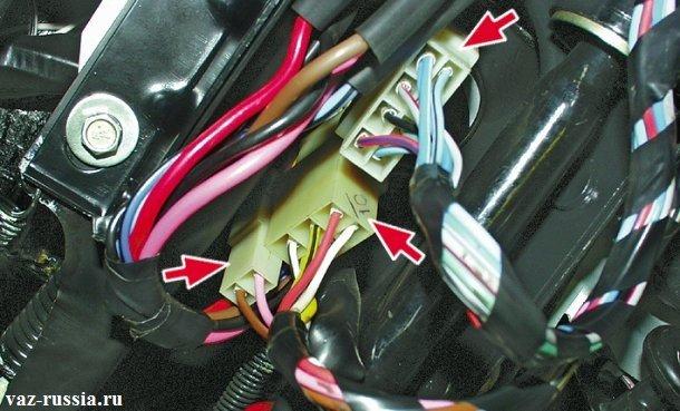 Стрелками указаны разъемы и колодки проводов, которые между собой необходимо разъединить