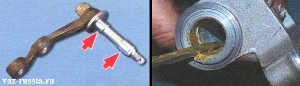 На левом фото изображена сошки и установленная на ней ось, а на правом показано отверстие кронштейна в которое вставляется ось