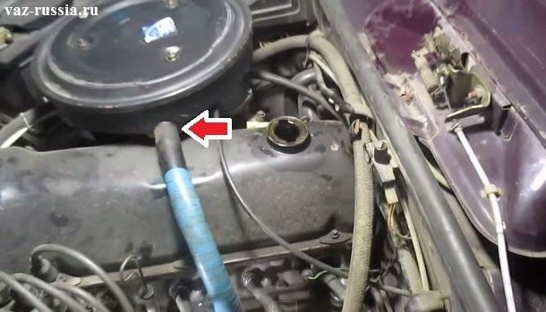Стрелкой указан шланг системы вентиляции