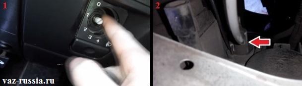 Цифрой 1 показано местонахождение главного цилиндра корректора фар, а под цифрой 2 обозначен один из исполнительных цилиндров