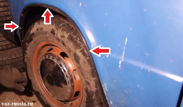 Стрелками указано местонахождение подкрылки в арке колеса