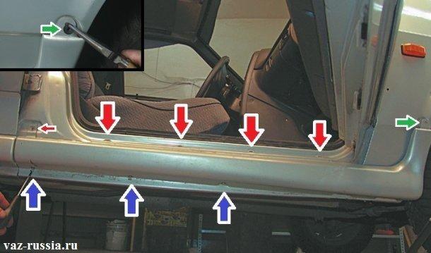 Bokovoy porog avtomobilya - Замена переднего крыла на ВАЗ 2113, ВАЗ 2114, ВАЗ 2115
