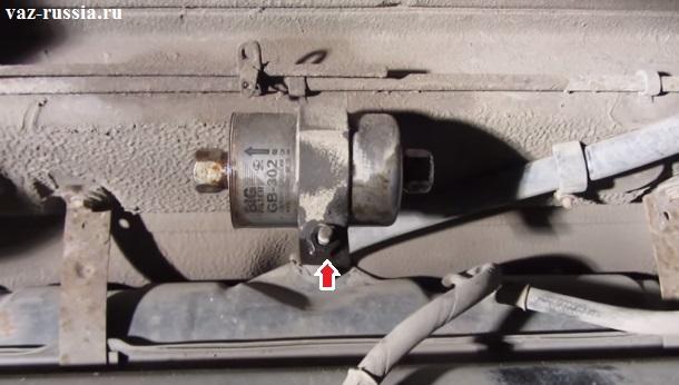 Стрелкой указана гайка болта которая нужна для того, чтобы стягивать хомут который держит сам фильтр
