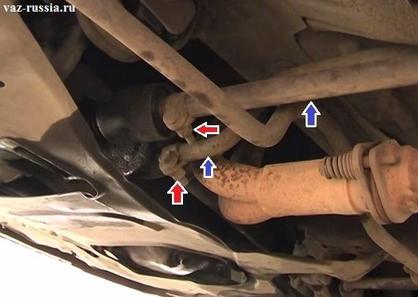 Красными стрелками указаны гайки болтов стягивающие стяжной хомут, а синими указаны обе тяги которые идут от кулису и подсоединяются к карданчикам