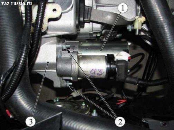 Цифрой 1 указан сам стартер, цифрой 2 показаны два болта которые его крепят, а цифрой 3 корпус двигателя к которому он подсоединяется