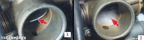 На обоих фотографиях изображён дроссельный узел, а стрелками указана заслонка узла, одна из которых полностью открыта, а другая полностью закрыта
