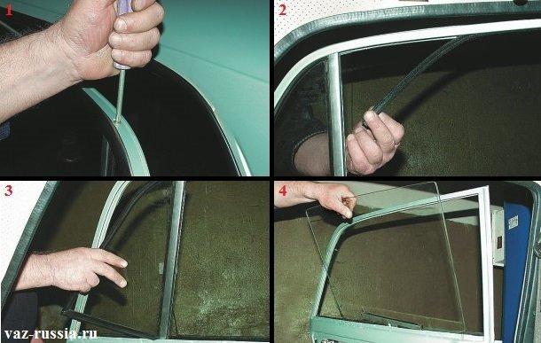 Подробная схема снятия подвижного и неподвижного стекла с двери автомобиля