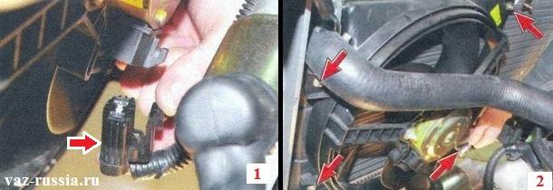 Отсоединение колодки проводов от электродвигателя вентилятора и отворачивание болтов и гаек, крепящих вентилятор к радиатору