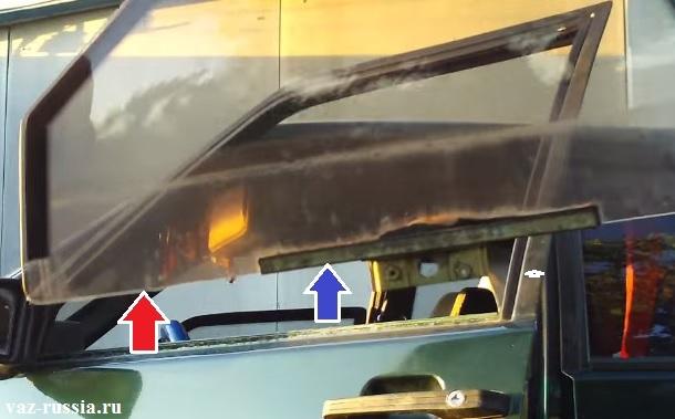 Переднее боковое стекло указано стрелкой слева и обойма которая одевается в нижнюю часть на стекло, она указана синей стрелкой
