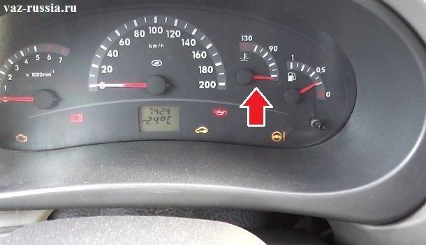 Указатель температуры охлаждающей жидкости показан стрелкой, его ещё некоторые люди температурой двигателя называют, хотя к двигателю он отношения вообще никакого не имеет