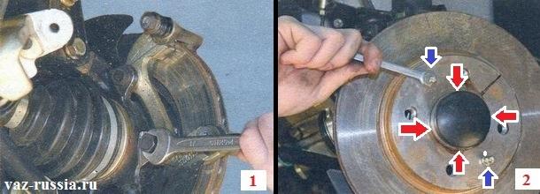 Выворачивание двух болтов крепления направляющей тормозных колодок и её снятие, а так же выкручивание направляющих штифтов крепящих тормозной диск и его снятие