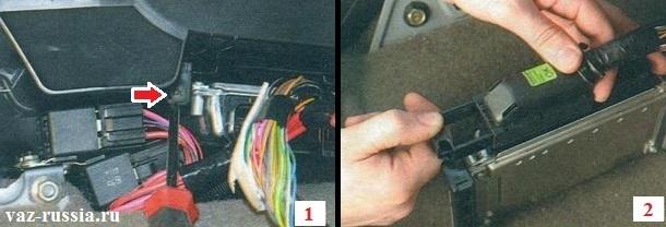 Откручивание винта который крепит контроллер к корпусу отопителя и его вынимание от туда, а так же отсоединение колодки проводов от снятого контроллера