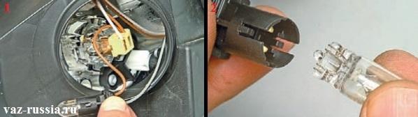 Вынимание лампы габаритного света вместе с патроном и вынимание лампы из патрона после чего