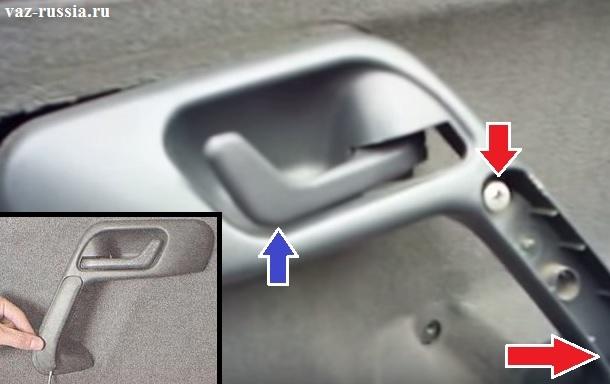 Отворачивание болтов крепления подлокотника и снятие его с автомобиля