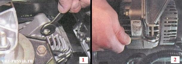 Ослабление гайки крепления генератора к кронштейну и ослабление регулировочного болта, до такого состояния пока генератор не сместиться до упора к двигателю автомобиля