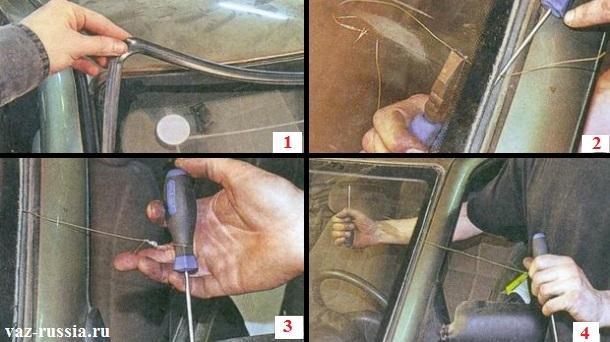 Снятие резинового уплотнителя и продевание стальной струны между стеклом и боковой стойкой