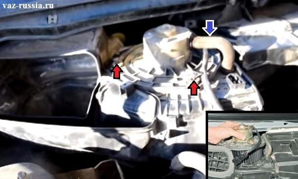 Выкручивание винтов крепления вентилятора, отсоединение шланга вентиляции электродвигателя и снятие вентилятора с автомобиля